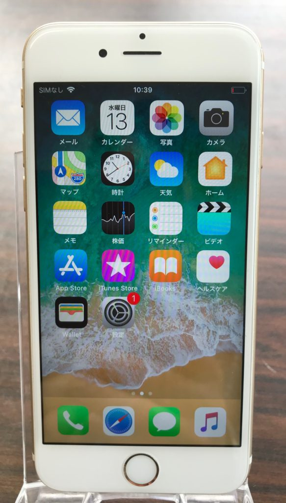 iphone買取事例 iphone6s 16gb gold